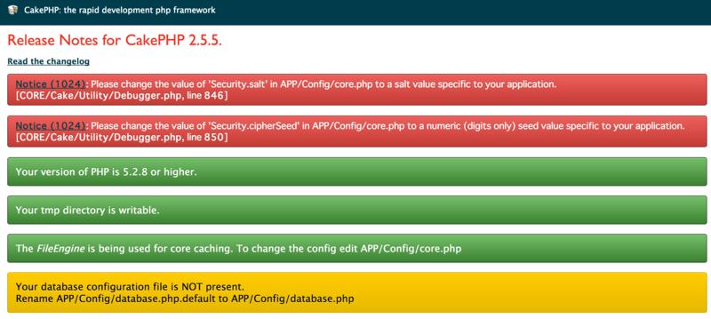MacにCakePHPの環境を構築する方法まとめ2
