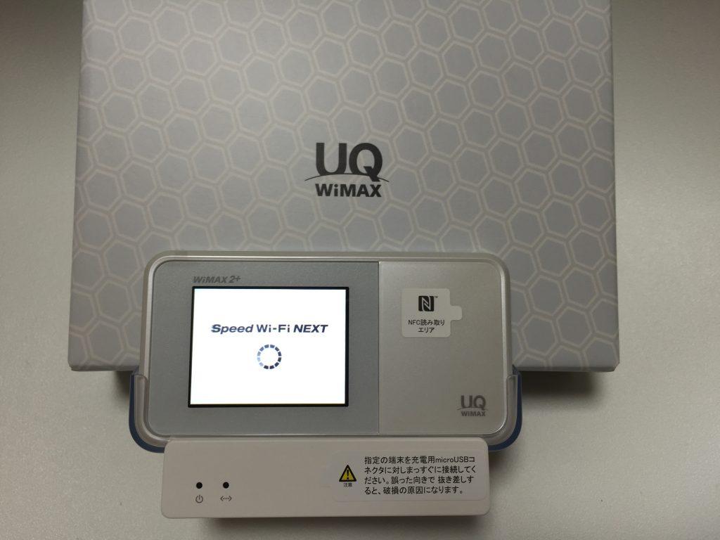 Speed Wi-Fi NEXT W03 ホワイト