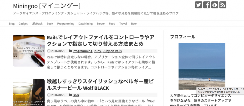 WordPressにGoogle Fontsを導入後