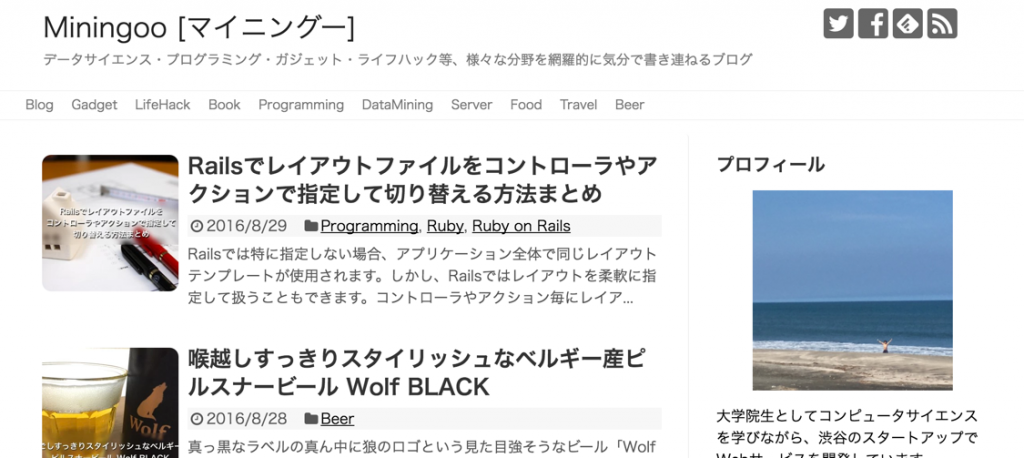 WordPressにGoogle Fontsを導入前